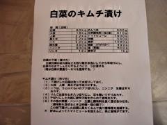 060122_01.JPG