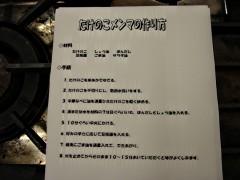 060513_11.JPG
